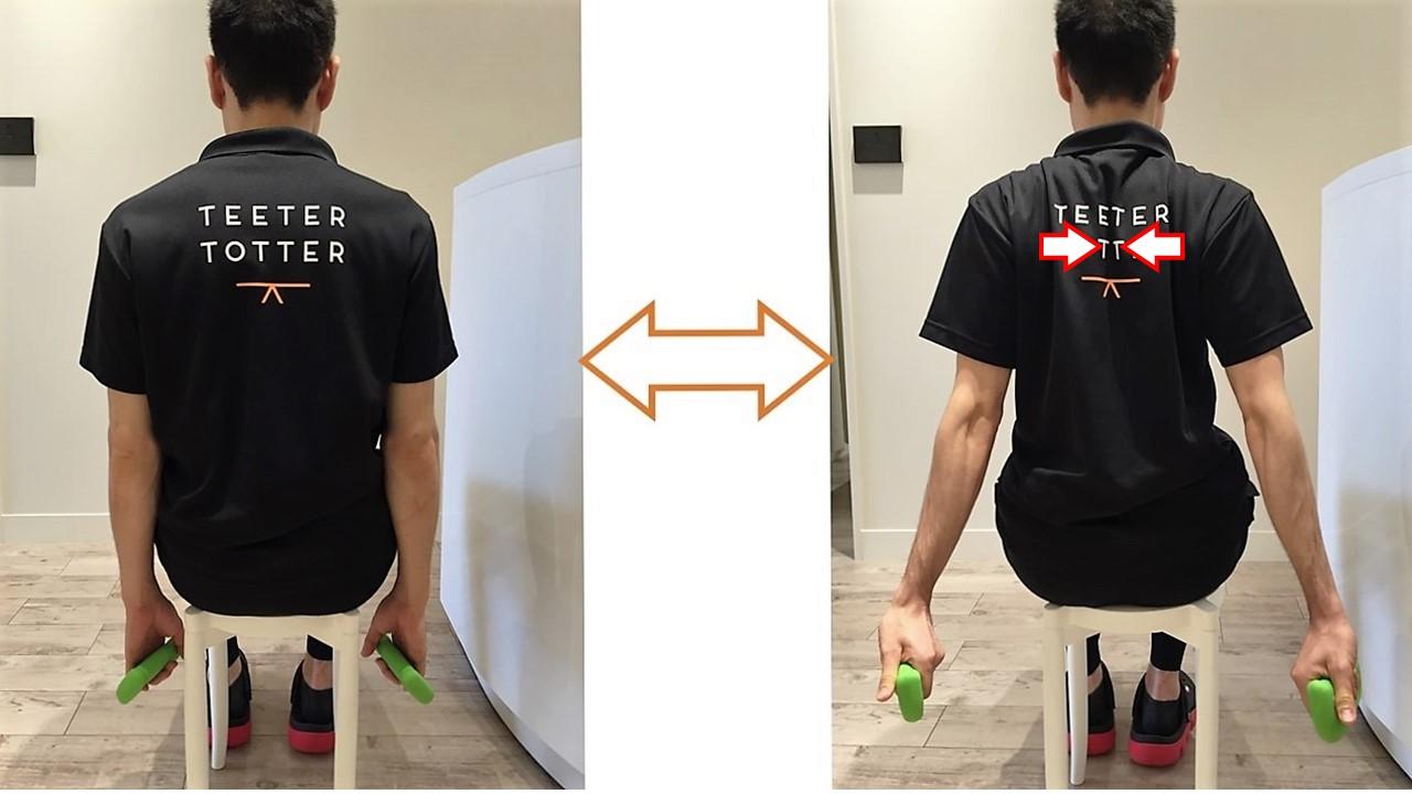 広尾 マッサージ 肩こり解消 セルフケア コンディショニング トレーニング
