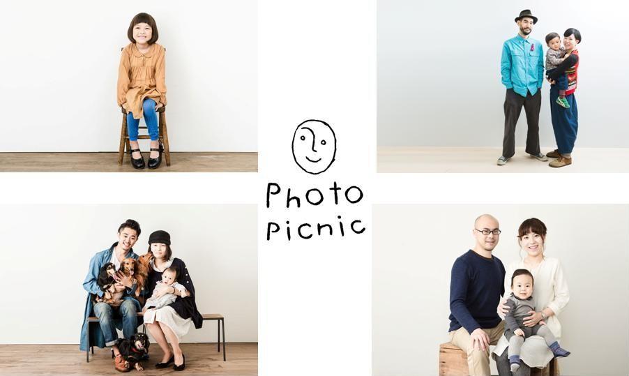 Photo picnic