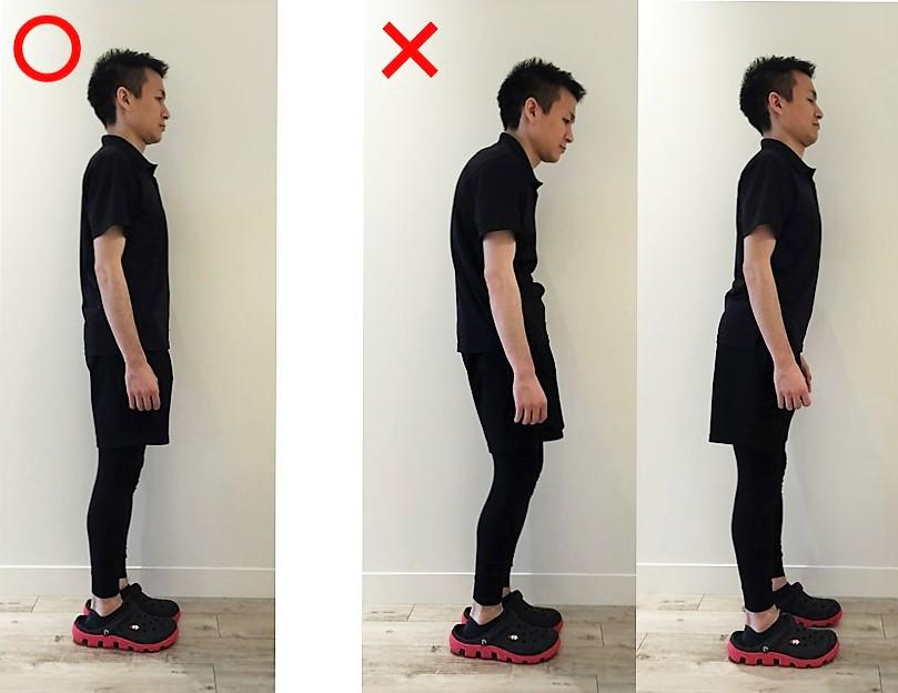 広尾 マッサージ 肩こり解消 セルフケア コンディショニング トレーニング1